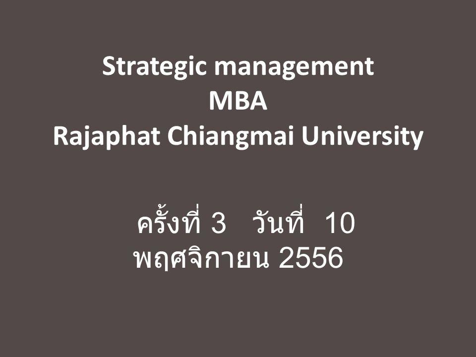 Strategic management MBA Rajaphat Chiangmai University ครั้งที่ 3 วันที่ 10 พฤศจิกายน 2556