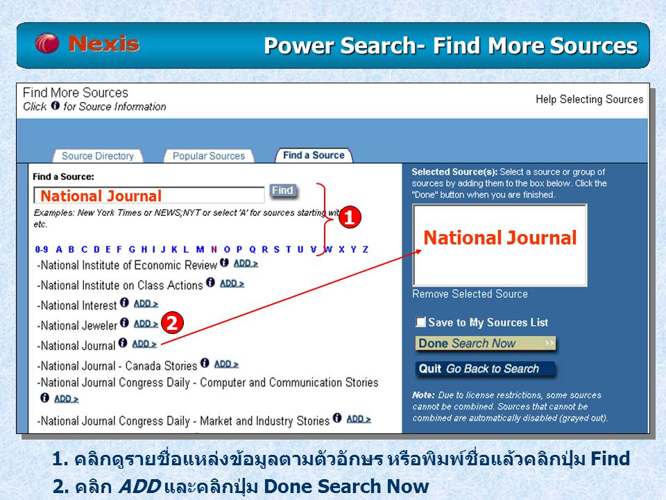 Power Search- Find More Sources National Journal 1.