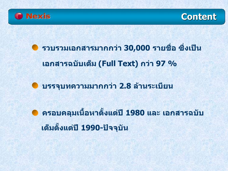 Accounting Tax & Financial Banking Computers & Communications Science & Technology เป็นต้น ตัวอย่างเช่น Subject Coverage