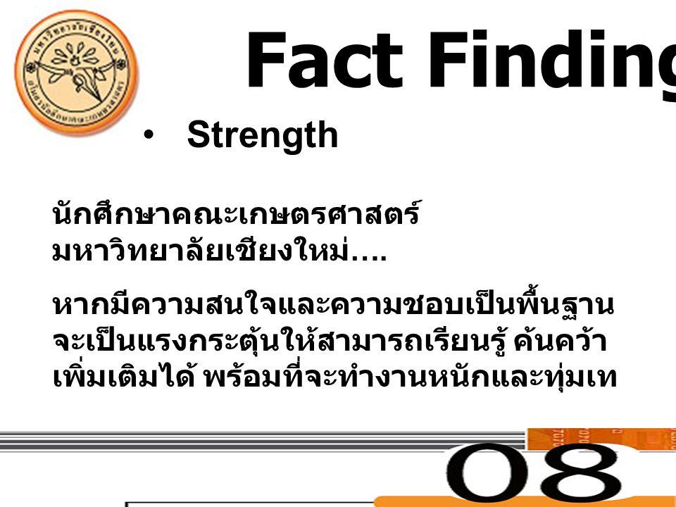 A G G I E Abilit y Abilit y Great Great Gentle Gentle Intelligent Intelligent Efficient/effec tive Efficient/effec tive เป็นผู้มีทักษะ ความรู้ ความสาม