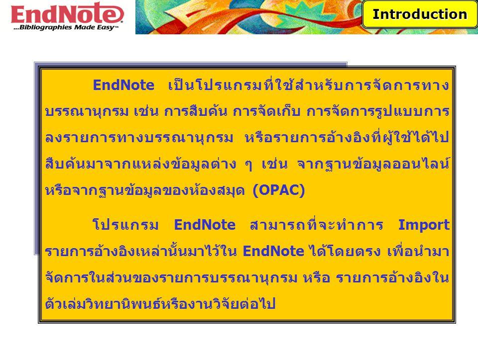 4 4. คลิกที่ Export Directly to ProCite, EndNote… Direct Export