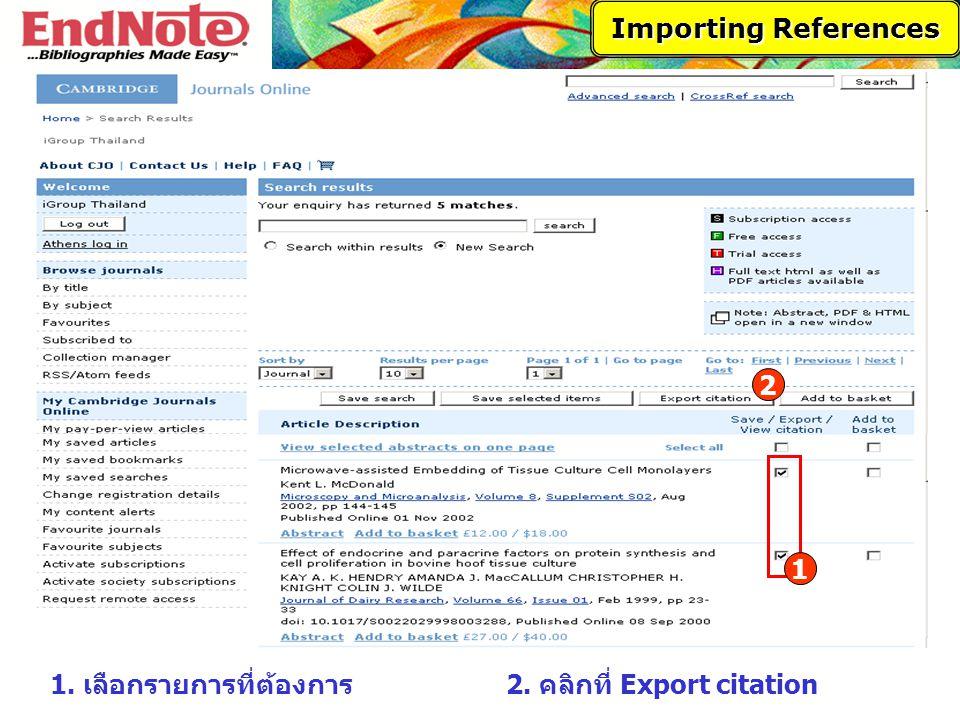 1 2 Importing References 1. เลือกรายการที่ต้องการ2. คลิกที่ Export citation