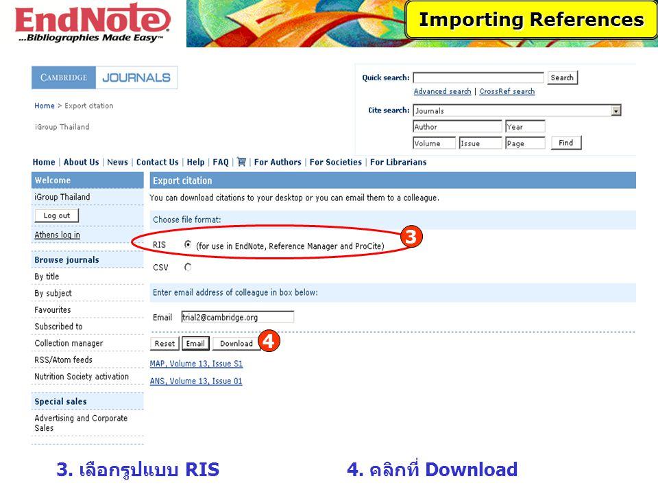 3 4 3. เลือกรูปแบบ RIS4. คลิกที่ Download Importing References