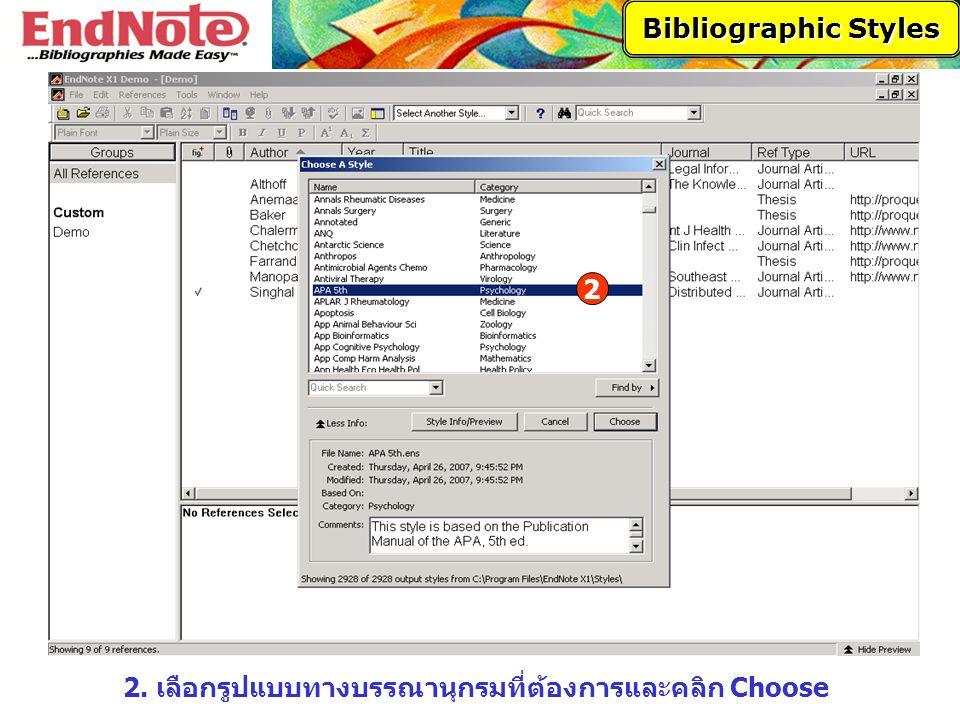Bibliographic Styles 2. เลือกรูปแบบทางบรรณานุกรมที่ต้องการและคลิก Choose 2