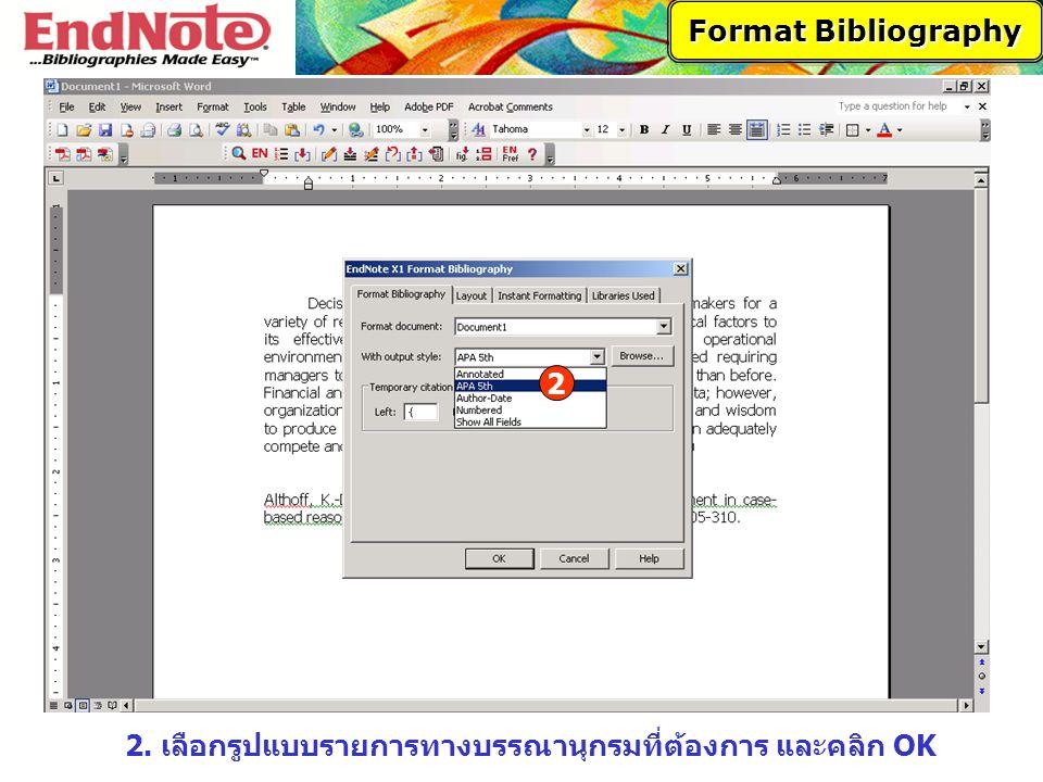 2. เลือกรูปแบบรายการทางบรรณานุกรมที่ต้องการ และคลิก OK 2