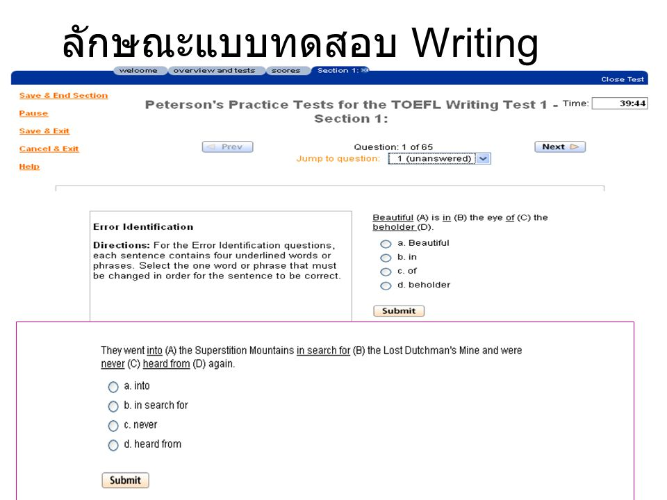 ลักษณะแบบทดสอบ Writing