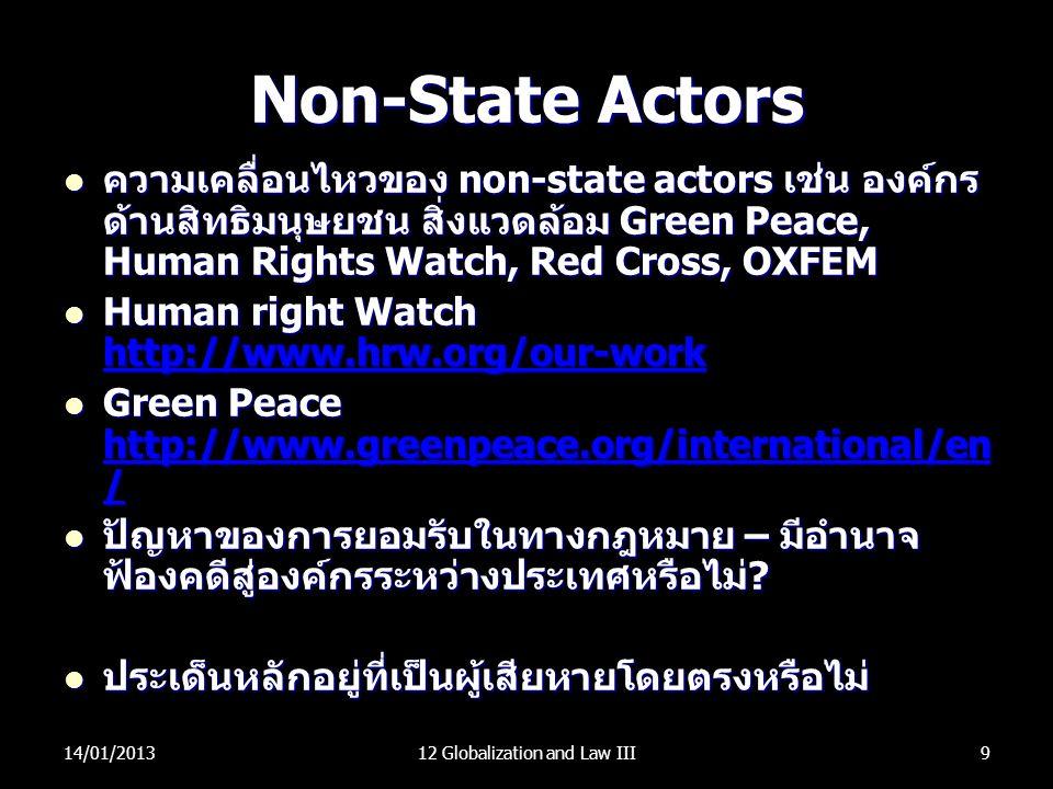 Non-State Actors ความเคลื่อนไหวของ non-state actors เช่น องค์กร ด้านสิทธิมนุษยชน สิ่งแวดล้อม Green Peace, Human Rights Watch, Red Cross, OXFEM ความเคล