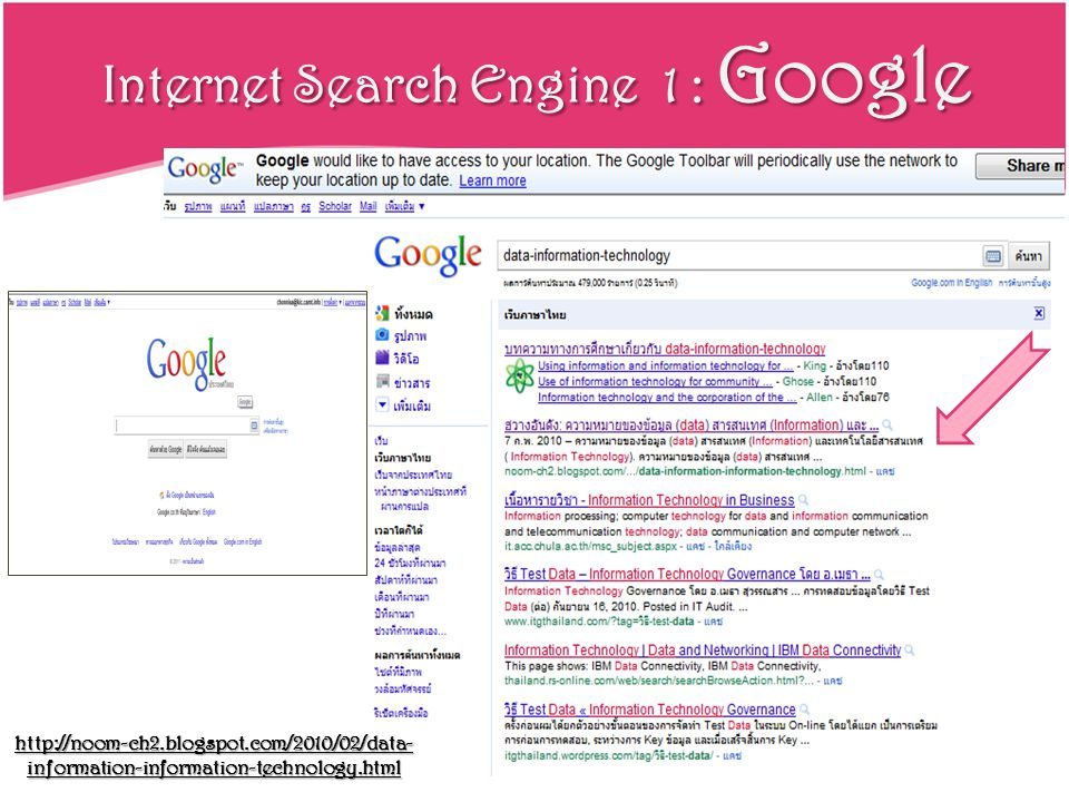 Internet Search Engine 1 : Google http://noom-ch2.blogspot.com/2010/02/data- information-information-technology.html