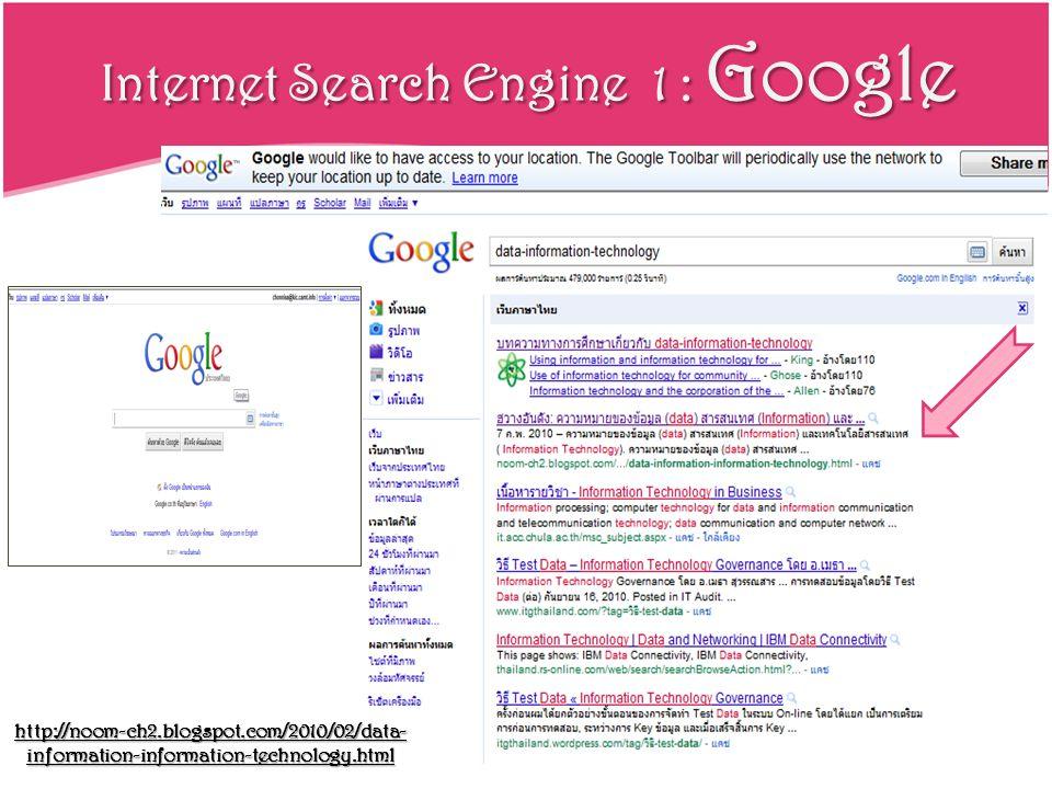 Internet Search Engine 2 : MSN