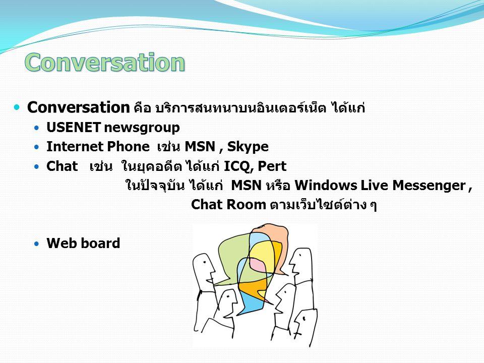 Conversation คือ บริการสนทนาบนอินเตอร์เน็ต ได้แก่ USENET newsgroup Internet Phone เช่น MSN, Skype Chat เช่น ในยุคอดีต ได้แก่ ICQ, Pert ในปัจจุบัน ได้แ
