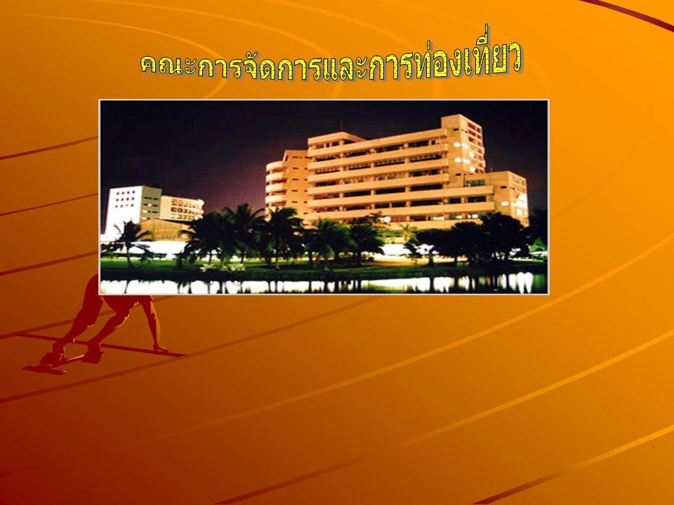 มหาวิทยาลัยบูรพาพัฒนามาจากวิทยาลัยวิชาการศึกษา บาง แสน เป็นสถาบันอุดมศึกษาแห่งแรกของประเทศไทยที่ ตั้งอยู่ในส่วนภูมิภาค เริ่มก่อตั้งเมื่อ วันที่ 8 กรกฎาคม พ.