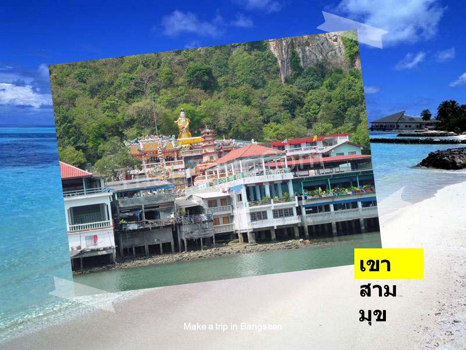 Make a trip in Bangsaen เขา สาม มุข