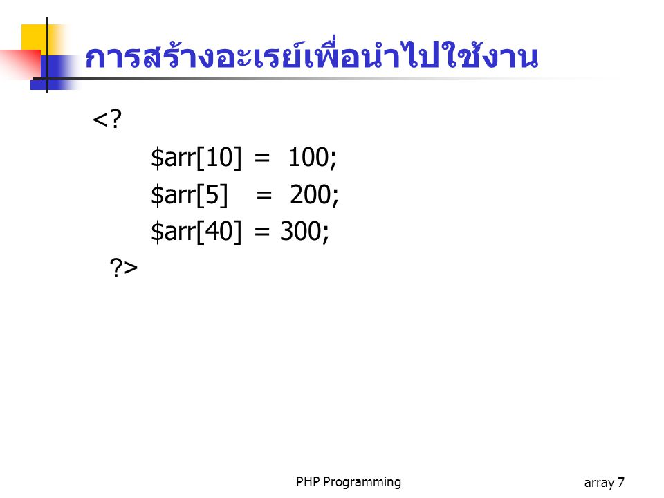 PHP Programmingarray 7 <.