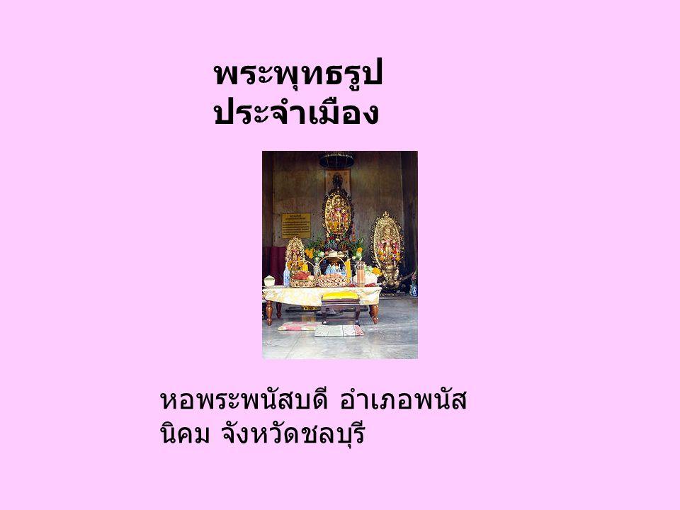 ชาวลาวเวียง คือ ชาวลาวที่ถูกกวาดต้อนมา จากเมืองเวียงจันทน์ หลวงพระบาง และจำปา ศักดิ์ ในช่วงสงครามตีเมืองเวียงจันทน์ของ กองทัพสยาม ตั้งแต่สมัยธนบุรี - ต้นสมัย รัตนโกสินทร์ หลังจากที่ฝ่ายไทยยกทัพไปตี เมืองเวียงจันทน์ จำปาศักดิ์ และหลวงพระบาง ครอบครัวเชลยชาวลาวเวียงจันทน์ถูกกวาดต้อน เข้ามาไทยในการตีเมืองเวียงจันทน์ครั้งที่ 1 ปี พ.ศ.