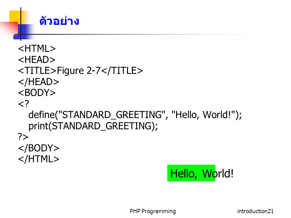 PHP Programmingintroduction21 Figure 2-7 <? define(