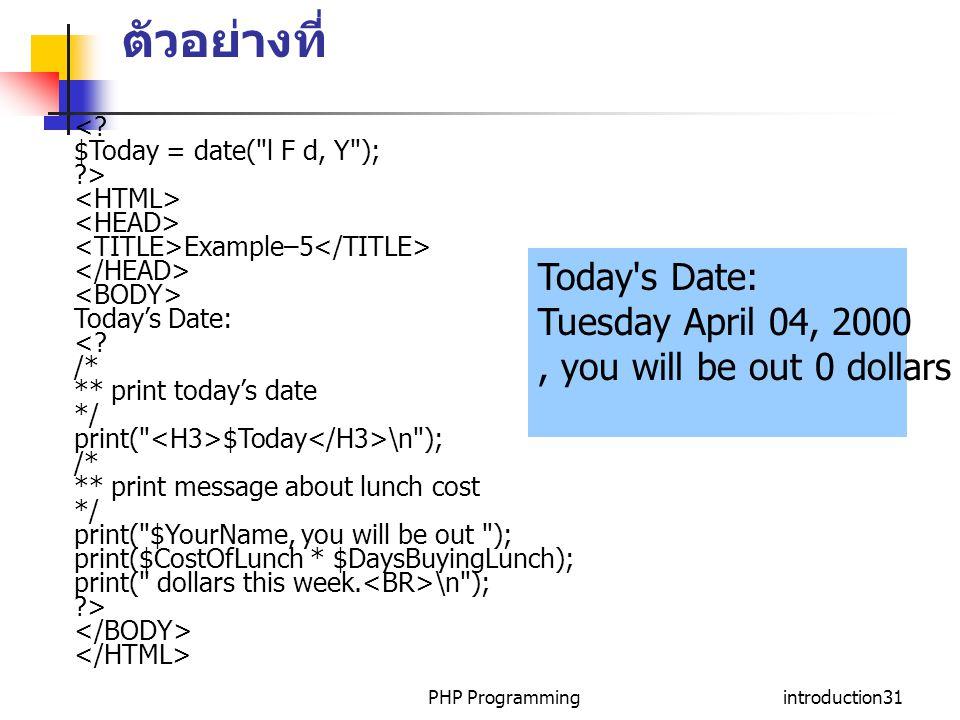 PHP Programmingintroduction31 ตัวอย่างที่ <? $Today = date(