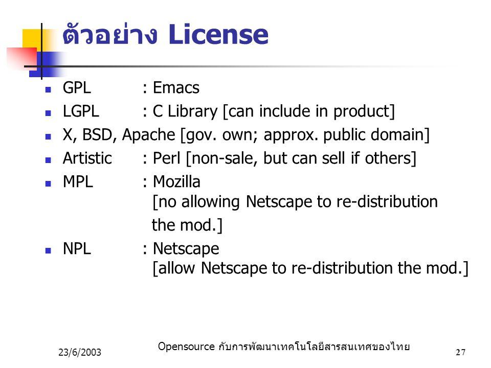 Opensource กับการพัฒนาเทคโนโลยีสารสนเทศของไทย 23/6/200327 ตัวอย่าง License GPL: Emacs LGPL: C Library [can include in product] X, BSD, Apache [gov.