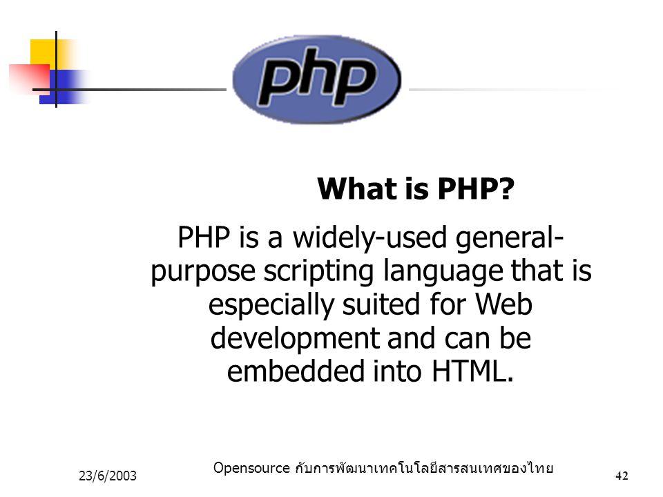Opensource กับการพัฒนาเทคโนโลยีสารสนเทศของไทย 23/6/200342 What is PHP.