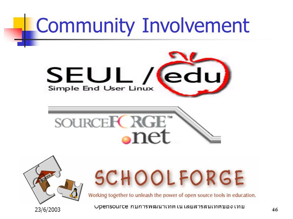 Opensource กับการพัฒนาเทคโนโลยีสารสนเทศของไทย 23/6/200346 Community Involvement
