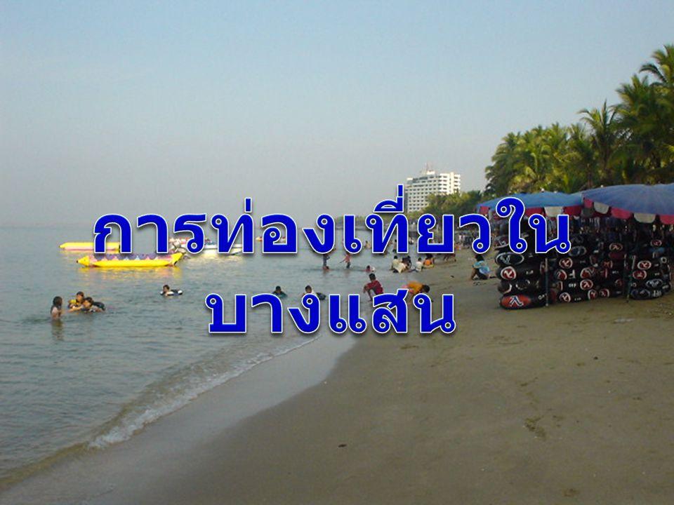 หาดวอนนภา เป็นชายหาดตอนใต้ของหาด บางแสน บริเวณวงเวียนบางแสนลงไปทางใต้ อีก 2 กม.