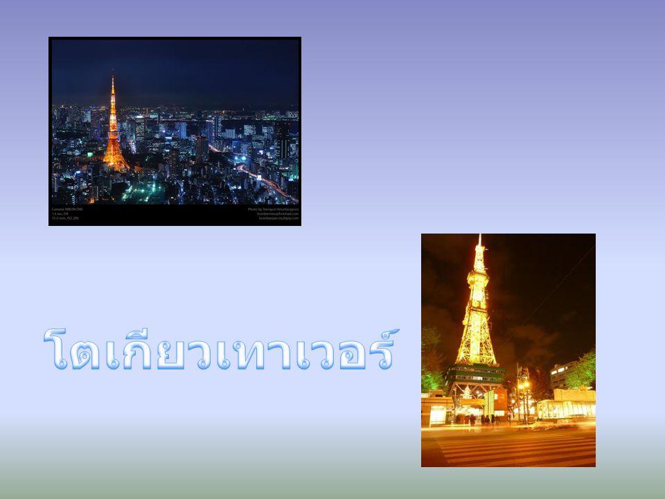 ฝั่งเหนือจะเห็นทิวทัศน์ของชายฝั่ง โตเกียวตอนในและโตเกียวทาวเวอร์