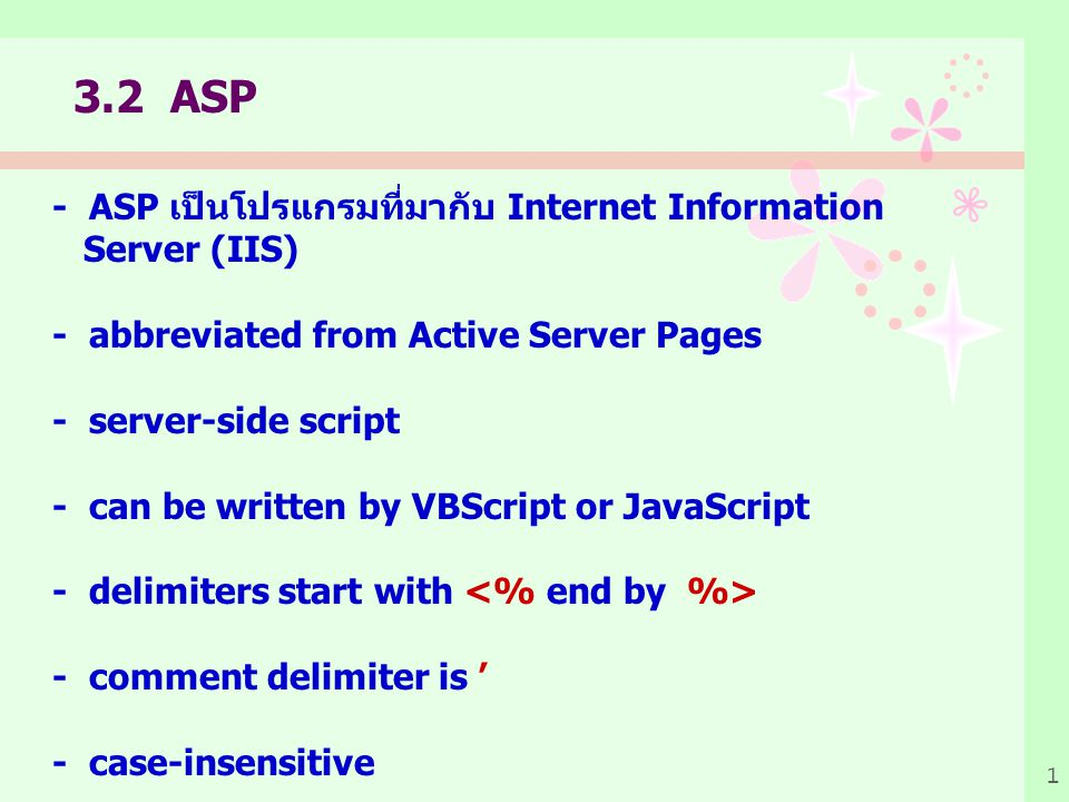 1 - ASP เป็นโปรแกรมที่มากับ Internet Information Server (IIS) - abbreviated from Active Server Pages - server-side script - can be written by VBScript