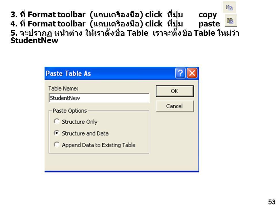 53 3. ที่ Format toolbar (แถบเครื่องมือ) click ที่ปุ่ม copy 4. ที่ Format toolbar (แถบเครื่องมือ) click ที่ปุ่ม paste 5. จะปรากฏ หน้าต่าง ให้เราตั้งชื