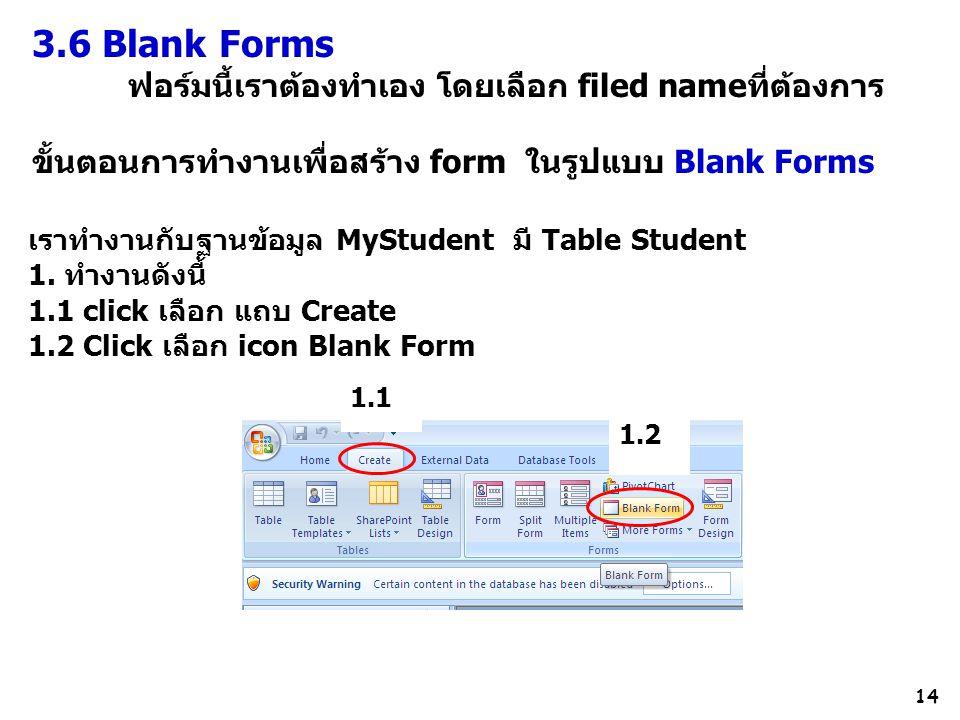 14 3.6 Blank Forms ฟอร์มนี้เราต้องทำเอง โดยเลือก filed nameที่ต้องการ ขั้นตอนการทำงานเพื่อสร้าง form ในรูปแบบ Blank Forms เราทำงานกับฐานข้อมูล MyStude