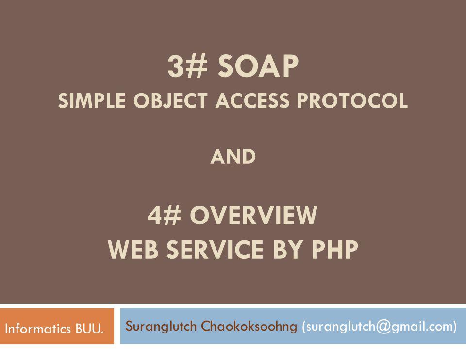 Web Service by PHP  กำหนดตำแหน่งเพื่อเรียกใช้ NUSOAP ใน PHP โดยเลือก กำหนดอย่างใดอย่างหนึ่ง จาก  include ('nusoap.php');  include_once('nusoap.php');  require ('nusoap.php');  require_once ('nusoap.php');