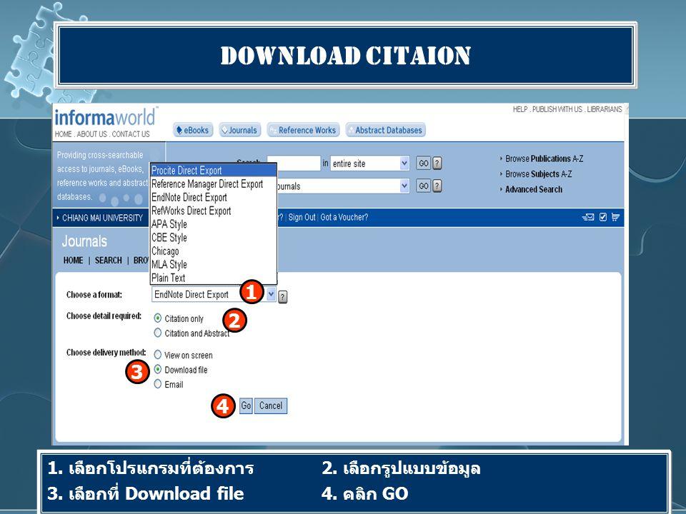 Download Citaion 1. เลือกโปรแกรมที่ต้องการ2. เลือกรูปแบบข้อมูล 3.