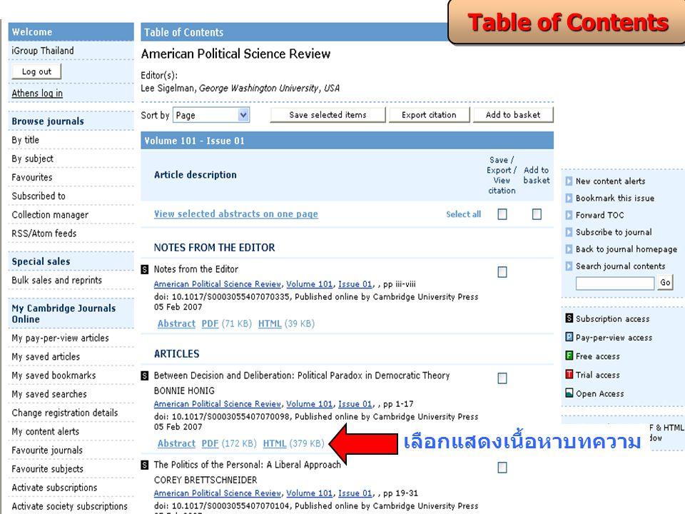 1.เลือกชื่อวารสาร Search by Citation 1 2 34 2. ใส่ชื่อผู้แต่ง 3.