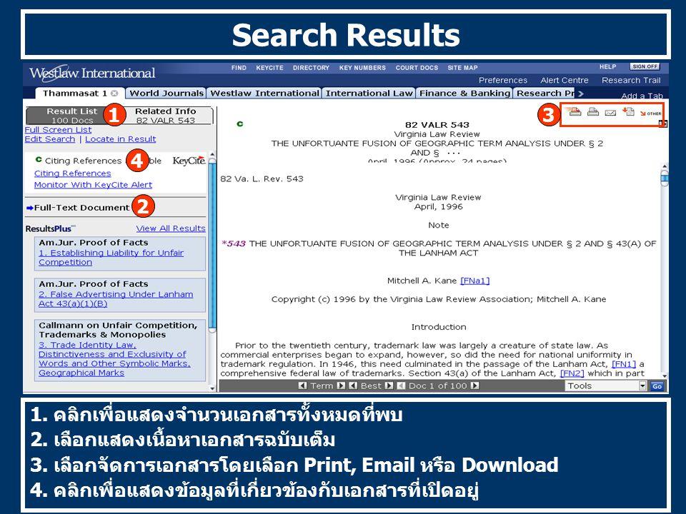Search Results 1. คลิกเพื่อแสดงจำนวนเอกสารทั้งหมดที่พบ 2.