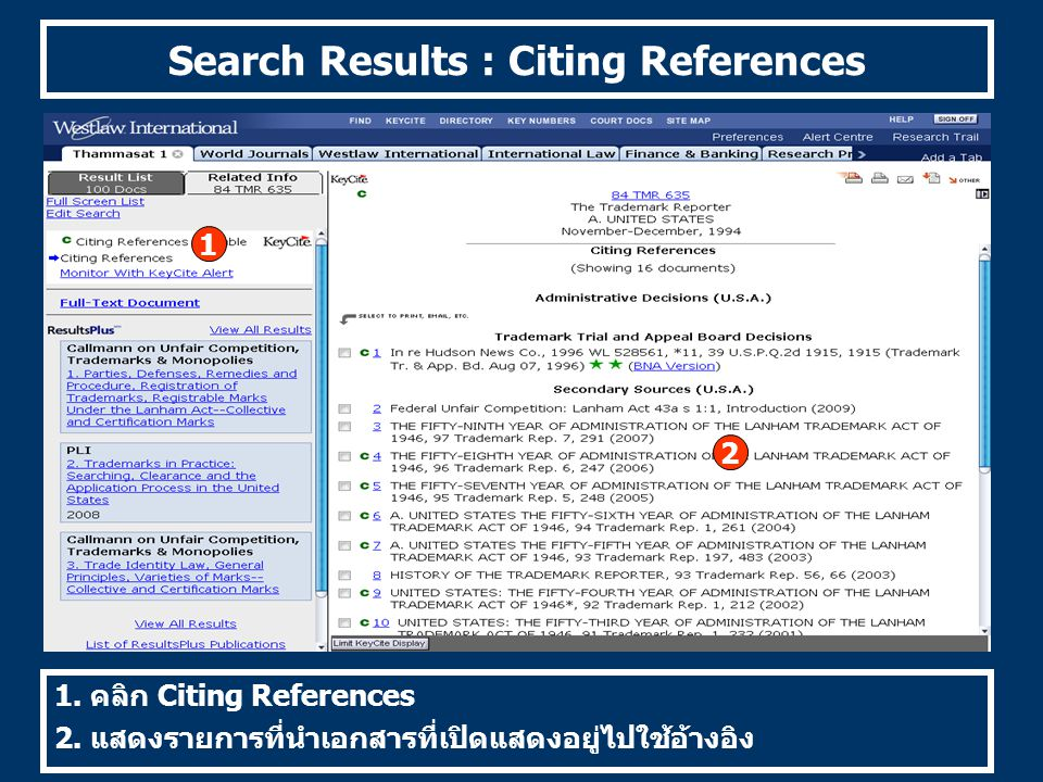 Search Results : Citing References 1. คลิก Citing References 2.