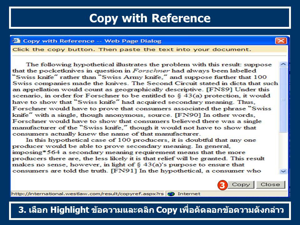 Copy with Reference 3. เลือก Highlight ข้อความและคลิก Copy เพื่อคัดลอกข้อความดังกล่าว 3