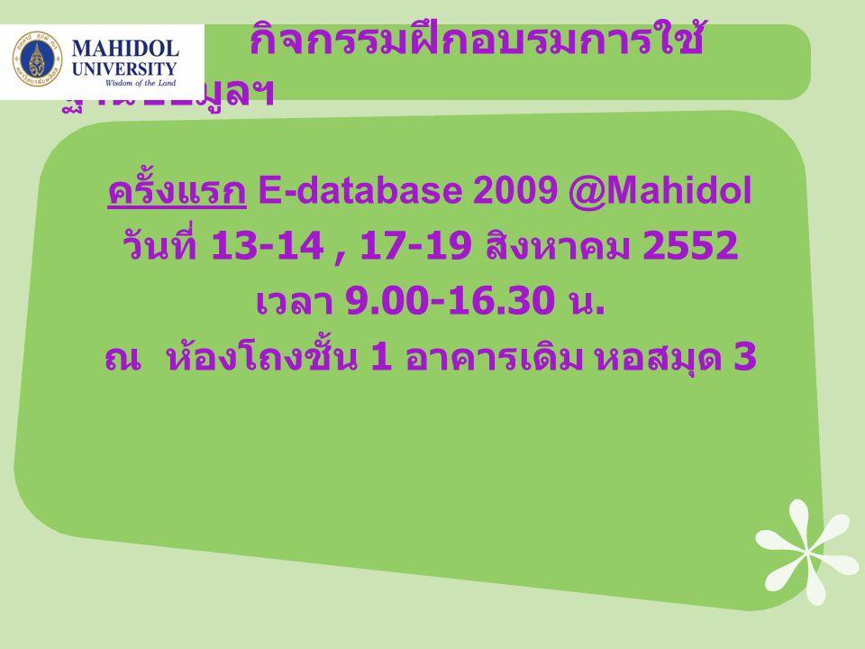 การประชุม CoPs กลุ่มงาน บริการ ครั้งที่ 2 วันที่ 31 มีนาคม 2553 เวลา 8.00-12.00 น.