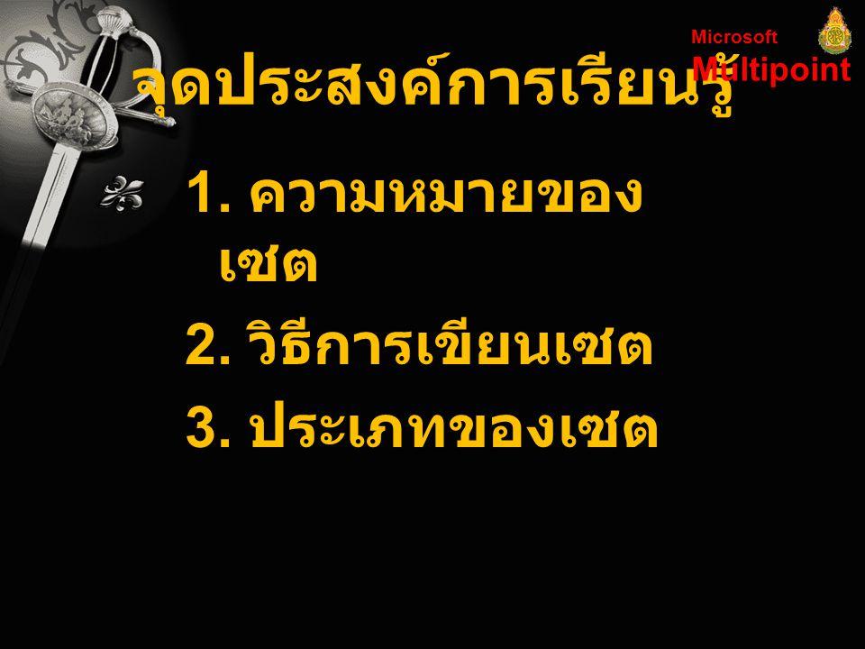 ข้อ 6.