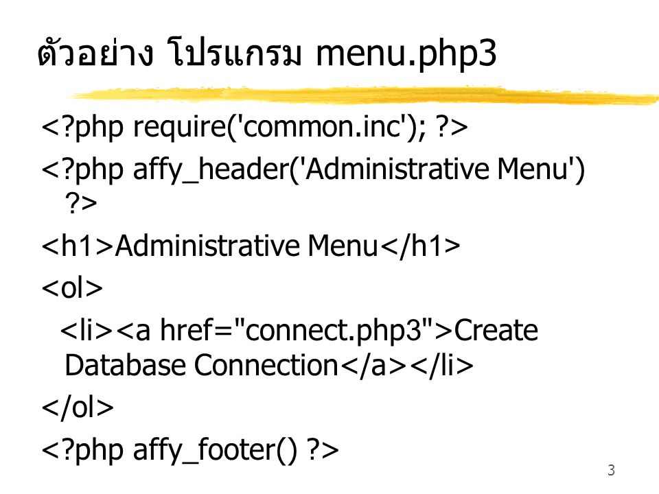 14 Connect3.php (revised) <?php if (count($arr_request)) { $username = $arr_request[ username ]; $password = $arr_request[ password ]; } else { $username = codebits ; $password = codebits ; } ?> <?php $id_link = @mysql_connect( localhost , $username, $password);