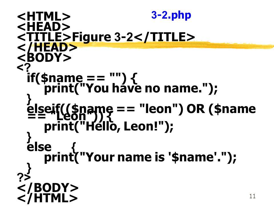 11 Figure 3-2 <? if($name ==