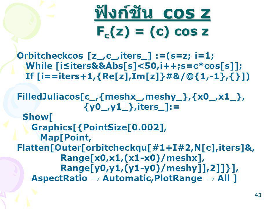 42 C = 0.377 – 0.248I; FilledJuliaqu[c,{500,500},{-1.5,1.5},{-1.5,1.5},50];