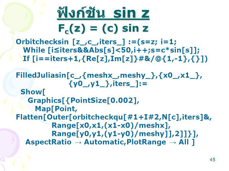 44 C = 2.96; FilledJuliacos[c,{1050,1050},{-3,3},{-3,3},60];