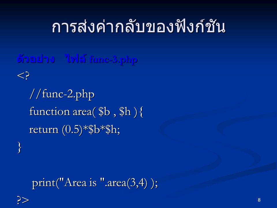 9 <HTML> Figure 4-2 Figure 4-2 </HEAD><BODY><.function printBold($inputText) { print( .