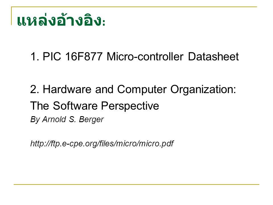 Course On-line ดูแผนการสอน โหลดเอกสารการสอน ส่งงาน ดูคะแนน http://mango.e-cpe.org
