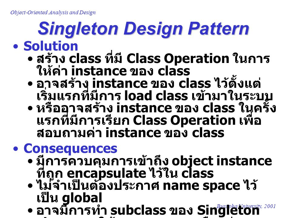 Burapha University, 2001 Object-Oriented Analysis and Design Summary What is A Pattern.