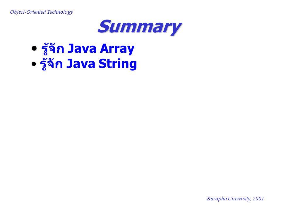 Object-Oriented Technology Burapha University, 2001 Summary รู้จัก Java Array รู้จัก Java String