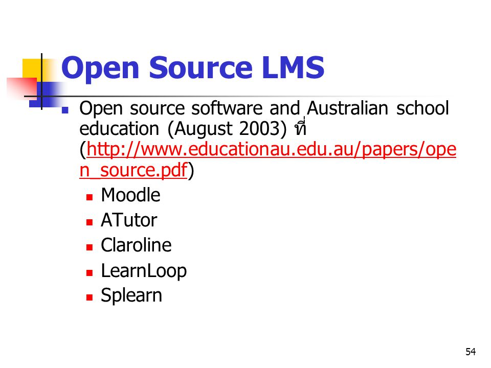 54 Open Source LMS Open source software and Australian school education (August 2003) ที่ (http://www.educationau.edu.au/papers/ope n_source.pdf)http: