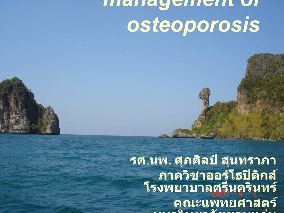 Orthopedic management of osteoporosis รศ.นพ.