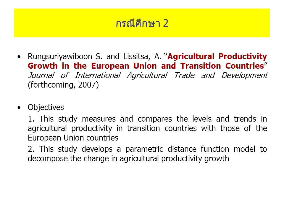 ตัวอย่าง Data 1.Yield of jasmine rice in terms of paddy measured in kilograms 2.