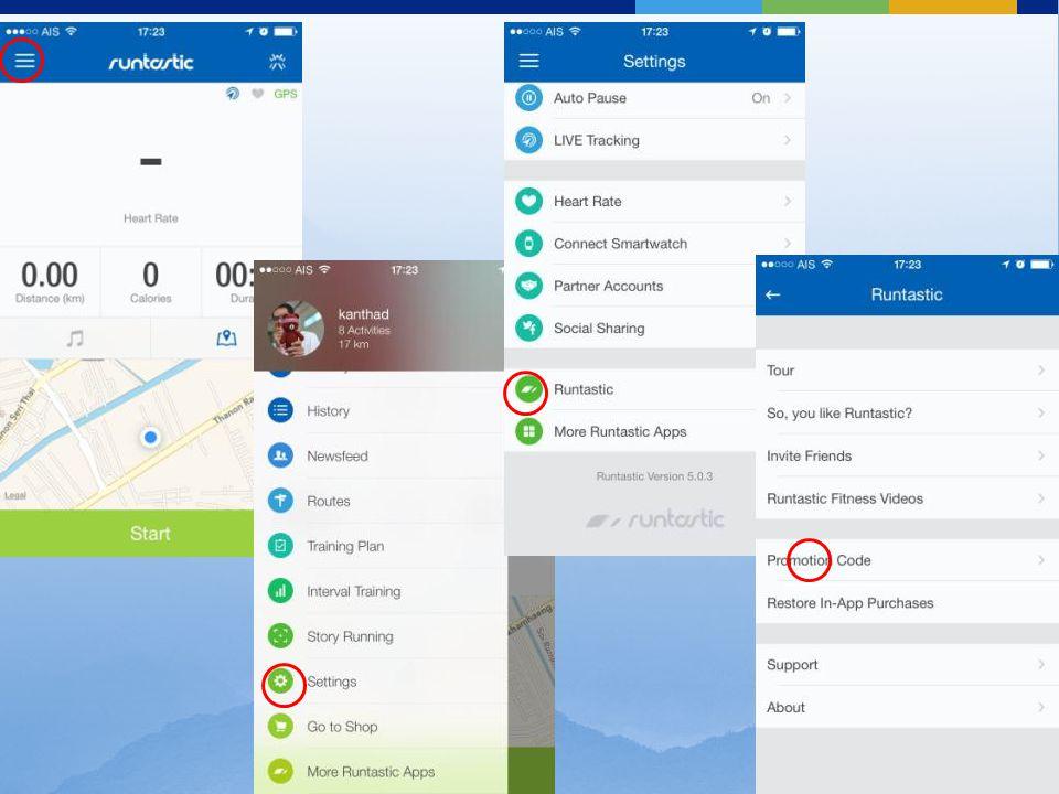 เปิด Bluetooth จากนั้นไปเปิด App เลยคาดสายรัดหน้าอก