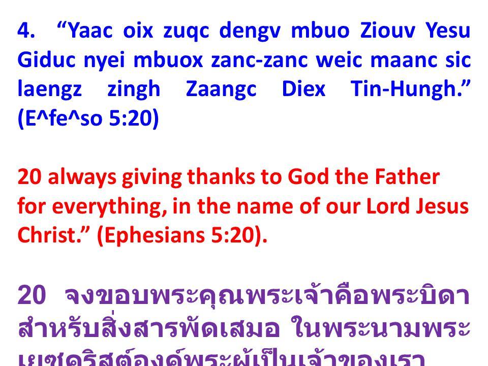"""4. """"Yaac oix zuqc dengv mbuo Ziouv Yesu Giduc nyei mbuox zanc-zanc weic maanc sic laengz zingh Zaangc Diex Tin-Hungh."""" (E^fe^so 5:20) 20 always giving"""