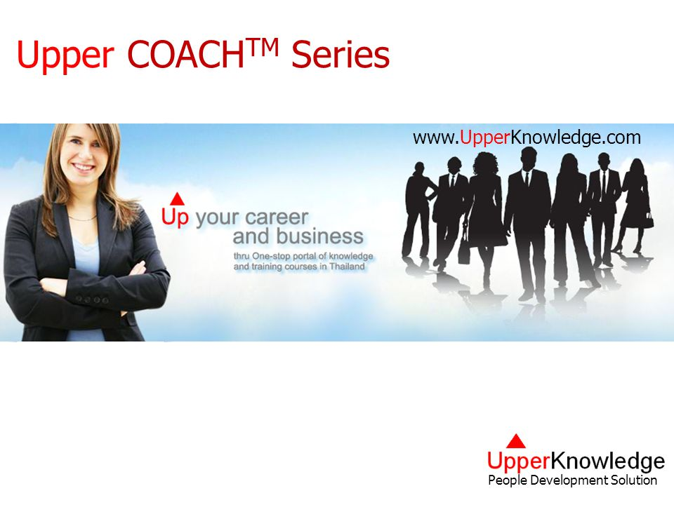 People Development Solution Upper Coach Series Copy Right Reserved.